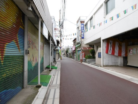 Minoshima Shopping Street