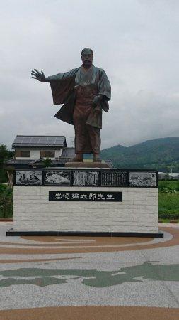 Aki, Giappone: DSC_1685_large.jpg
