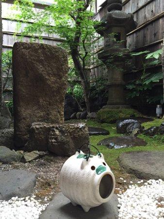 Guesthouse Hitsujian: photo0.jpg