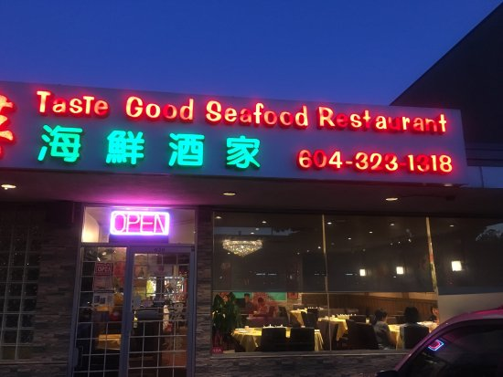 Photo of Chinese Restaurant Taste Good Wonton Seafood Restaurant at 620 Marine Dr Se, Vancouver V5X 2T4, Canada