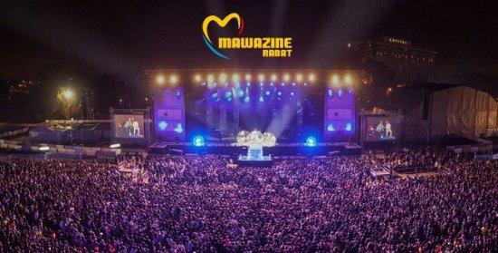 Image result for mawazine rabat