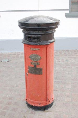 Estaci n picture of museo pueblo de luis trelew - Buzon de correos ...
