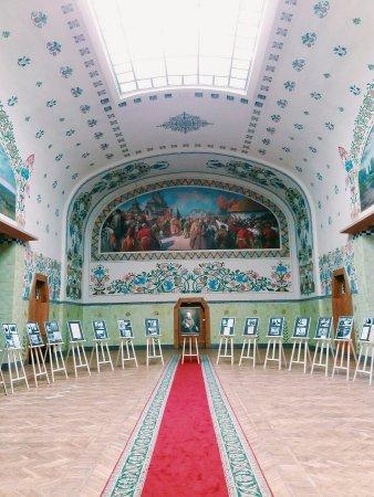Poltava Oblast