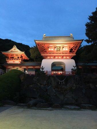 Tokyo Dai-Ichi Hotel Shimonoseki: photo0.jpg