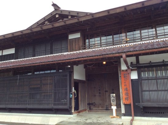 Residence of Watanabe Family : photo0.jpg