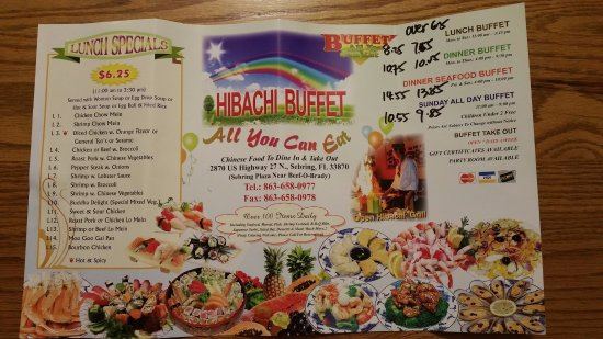 Sebring, فلوريدا: menu front