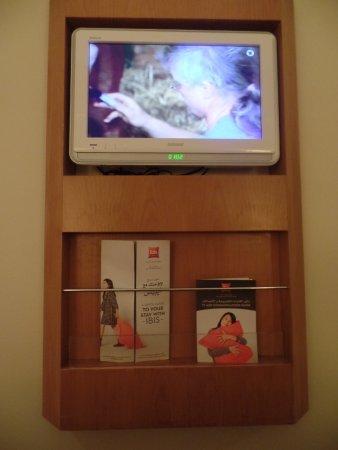 Ibis Al Rigga: Television / Menu Stand