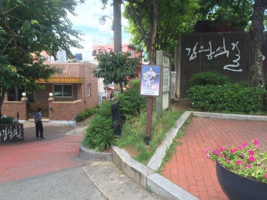 Daegu, كوريا الجنوبية: photo1.jpg