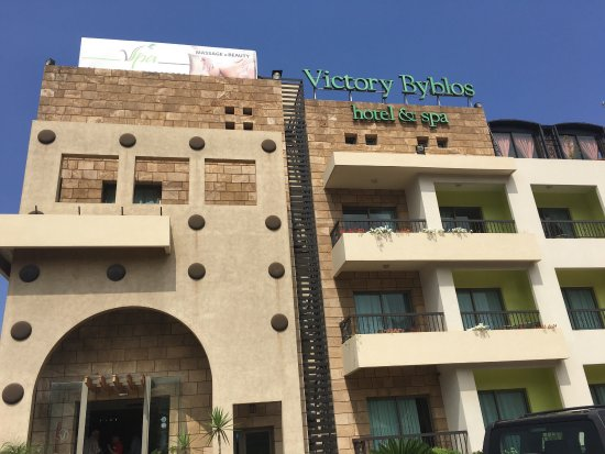 Victory Byblos Hotel & Spa: photo0.jpg