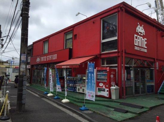 タイトーステーション 戸塚西口店