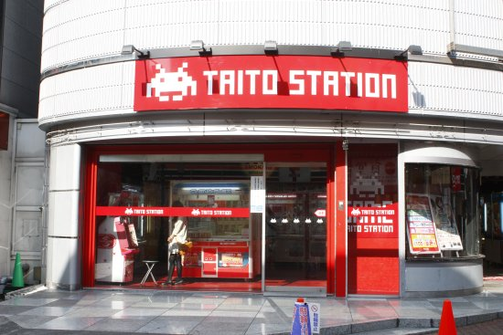 Taito Station, Hamamatsu