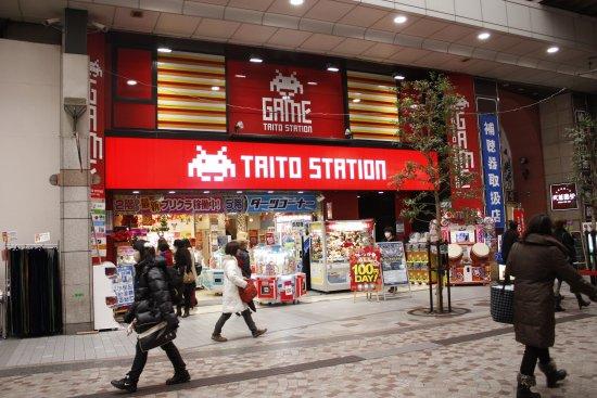 Taito Station, Sendai Clisroad