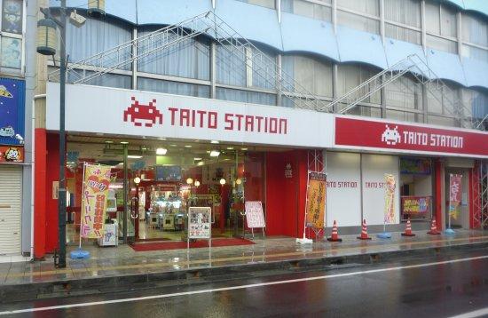 Taito Station, Odawara