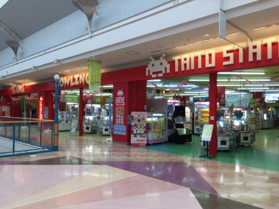 Taito Station, Aeon Mall Kushiro Showa