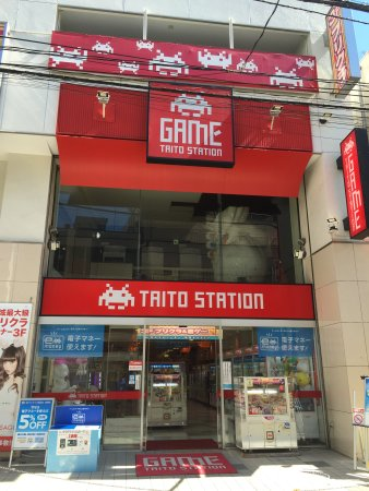 Taito Station Machida