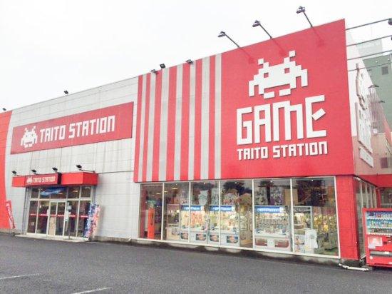 Taito Station Wako