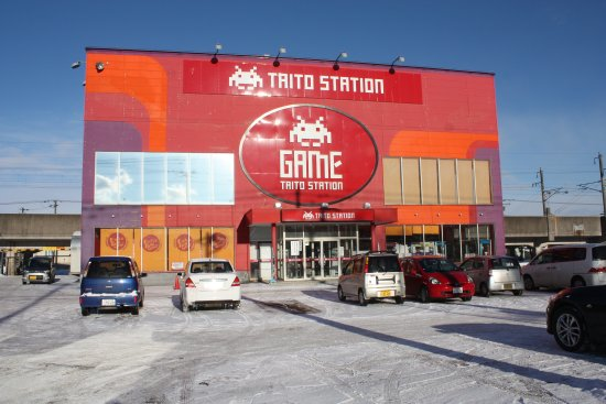 Taito Station Chitose