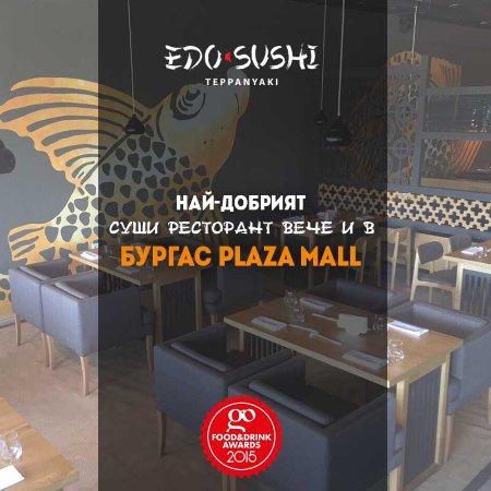 Edo Sushi & Teppanyaki Mall Burgas Plaza : getlstd_property_photo