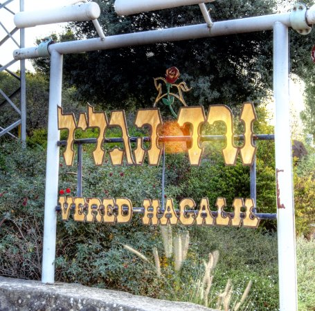Vered Hagalil Holiday Village Hotel: Vered Hagalil Guest Farm