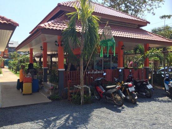 Fevrier Resort: photo0.jpg