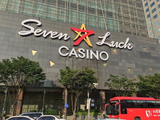 Seven Luck Casino (Seoul Gangnam Branch): photo0.jpg