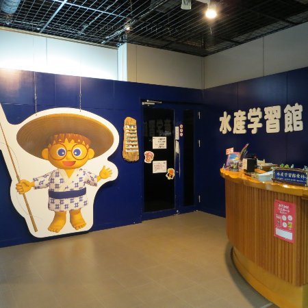 Michi-no-Eki Mizukikokan