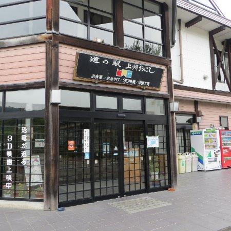 Fujioka Photo