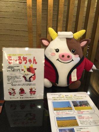 Otofuke-cho Foto
