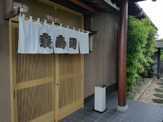 Shibata-machi, Japón: 20160713_124315_large.jpg