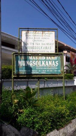 Mungsolkanas Mosque