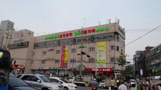Gwanak Plaza