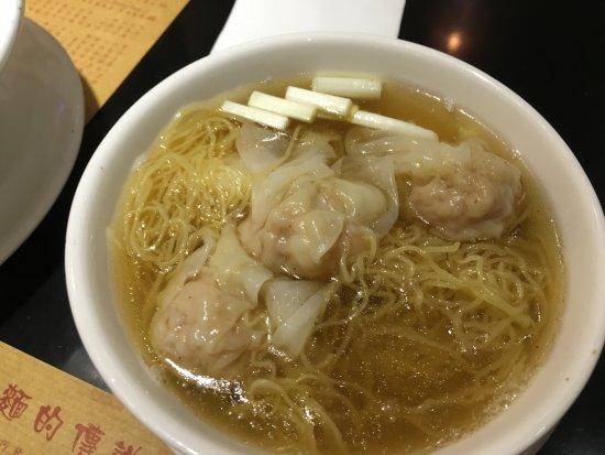 蝦雲呑麺 - 香港、正斗粥面專家 ...