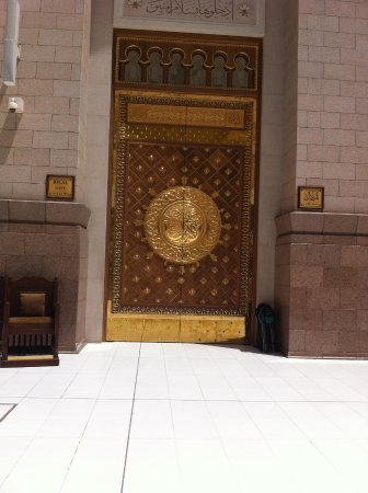 Al-Masjid an-Nabawi Iconic Door of the Mosque & Iconic Door of the Mosque - Picture of Al-Masjid an-Nabawi Medina ...