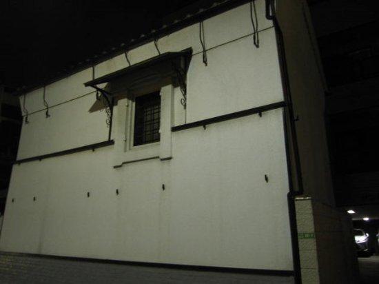 Yokoyama Family House