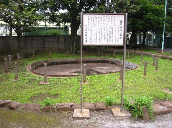 Sarugaku Ancient Residence