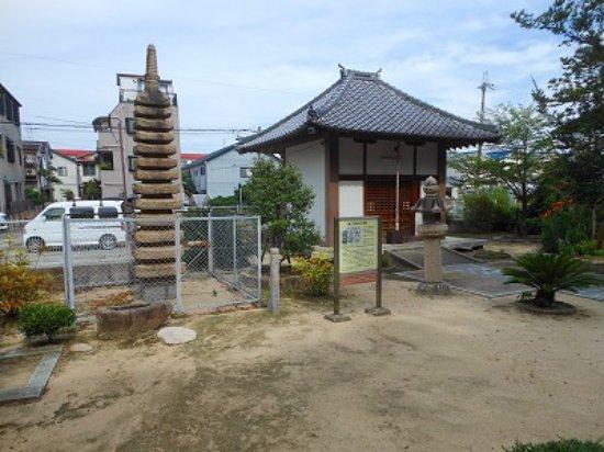 Amagasaki, Japon : 西武庫須佐男神社