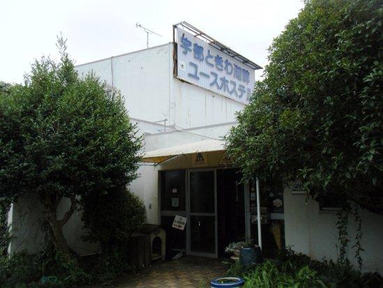 Ube Tokiwa Kohan Youth Hostel