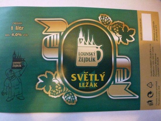 Louny, Τσεχική Δημοκρατία: Моя пивная добыча-1