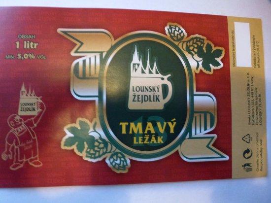 Louny, Tsjechië: Моя пивная добыча-3