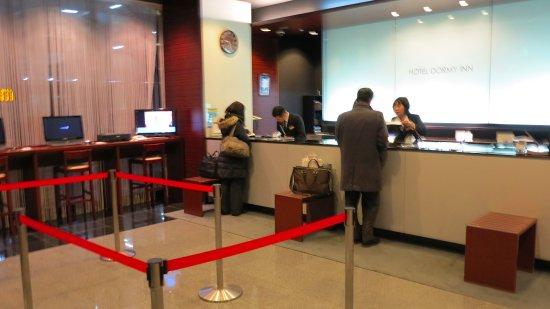 Dormy Inn Kumamoto: 櫃檯接待處