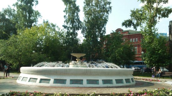 Fountain in City Park of Culture and Leisure