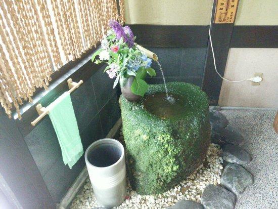 Echizen, Japón: IMG_20160713_163010_large.jpg