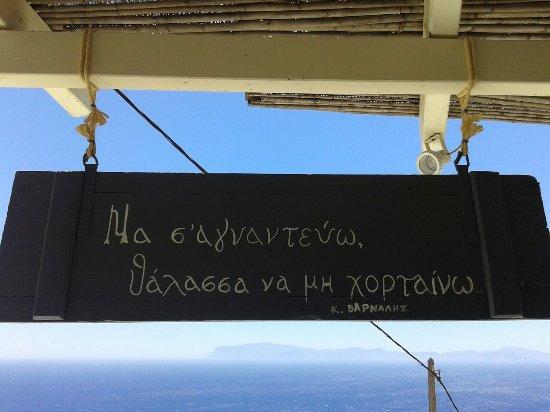 Donousa, Yunanistan: 20160710_124249_large.jpg