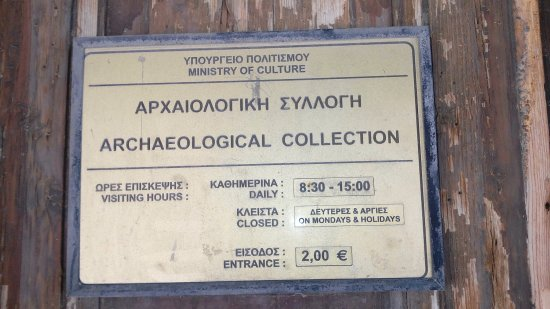 Archaeological Collection