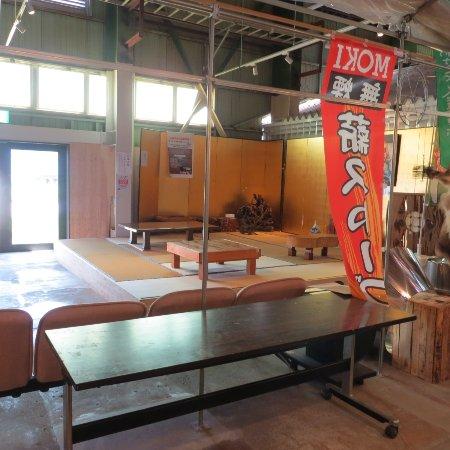 Kijimadaira-mura صورة فوتوغرافية