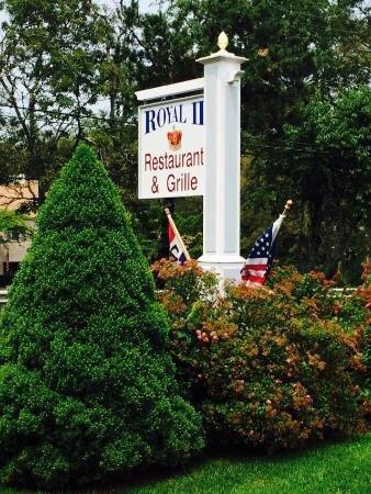 Royal II Restaurant & Grill: photo0.jpg