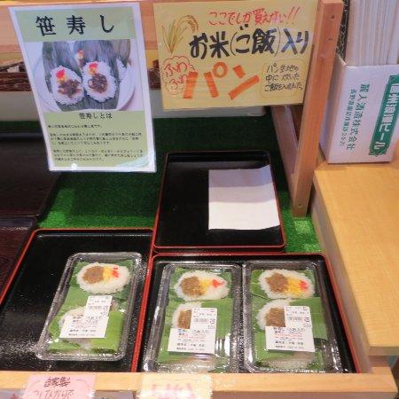 Nakano Restaurants