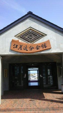Esashi-cho, Japón: 夏は海まで見える正面玄関!