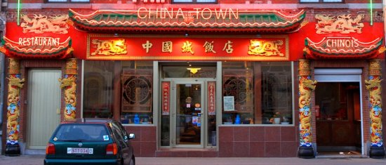 china town mouscron place de la gare 25 restaurant avis num ro de t l phone photos. Black Bedroom Furniture Sets. Home Design Ideas