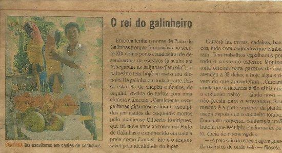 Ateliê Gilberto Carcará照片
